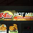 Casual frozen meals