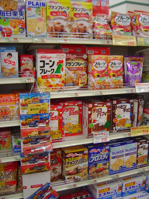 Omura August 2006 Cereal Aisle