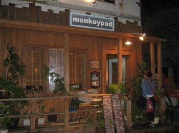 Monkey_pod