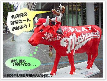 Tokyo_cow_parade3